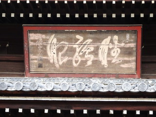 DSC01254.JPG