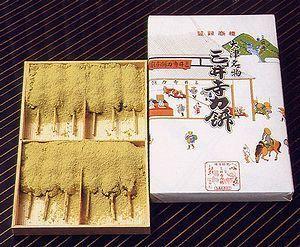 三井寺力餅.jpg