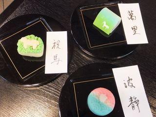 三種、祝馬・萬里・波静_R.JPG