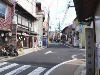 西福寺に幽霊子育て飴。ここは三途の川。京の食にかかわる驚きの老舗が….JPG