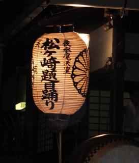 題目踊り000.JPG