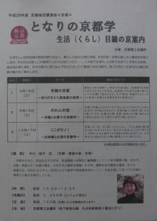 チラシ1.JPG