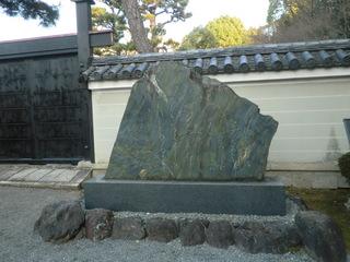 式部の碑.JPG