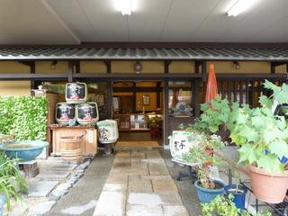 松井酒造008.JPG