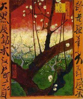 梅 花咲く梅の木 ゴッホ.jpg