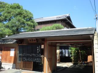 松翠閣1.JPG