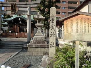 玄武神社.JPG